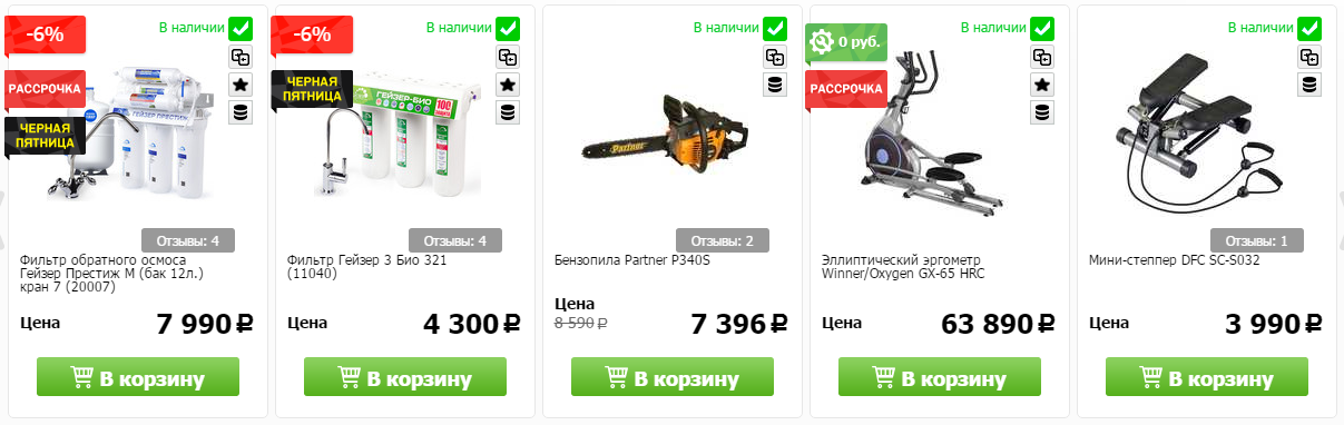 Купоны Techport в Троицке